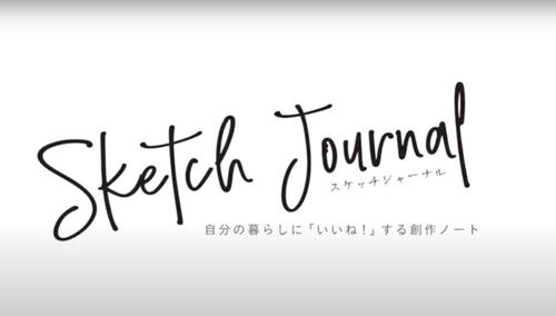 Sketchjournalbookmovie